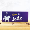 Personalised 360g Cadbury Dairy Milk Bar