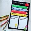 Personalised Dry Wipe School Photo Board