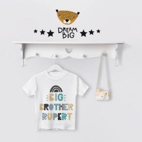 Personalised Big Brother Rainbow T Shirt